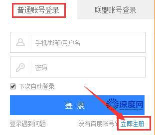 """如何快速在百度站长平台上完成""""网站验证""""?  - 梅花SEO"""